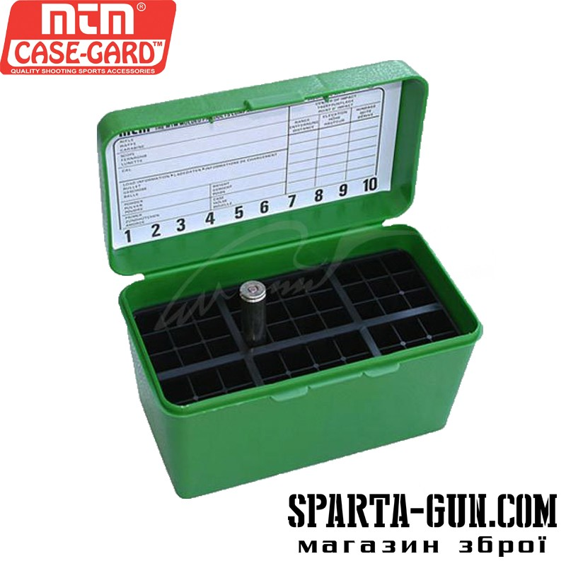 Коробка MTM H50-RL на 50 патронов кал. 30-06 и 8x57 JRS. Цвет – зеленый