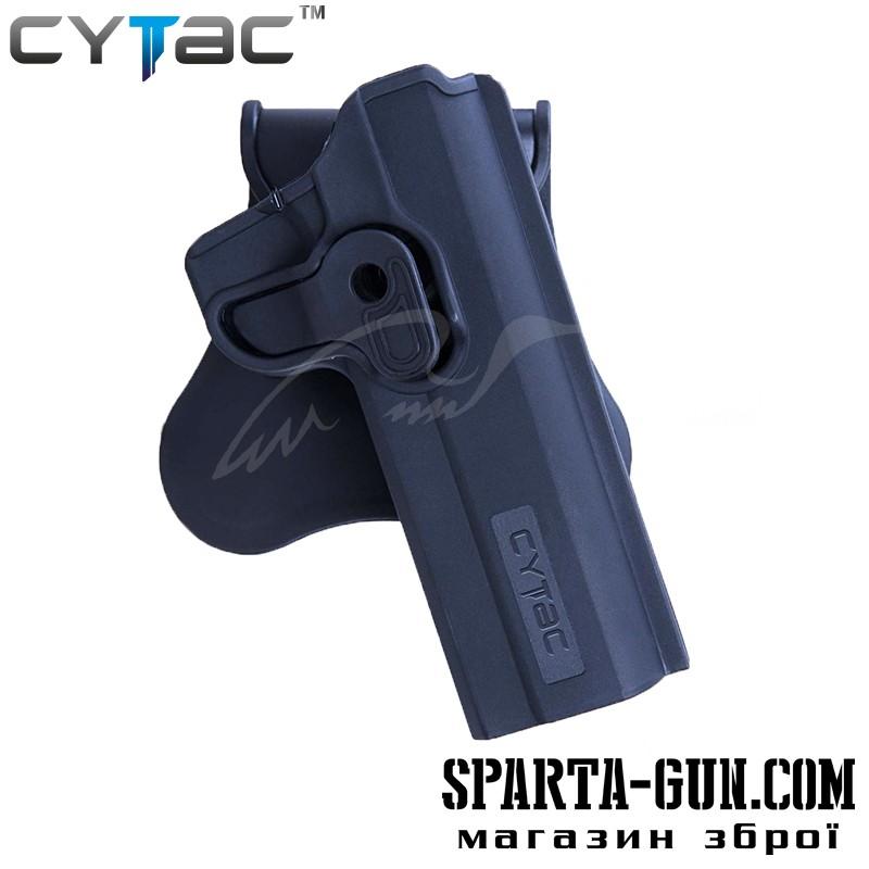 Кобура Cytac для Colt 1911 вращающаяся