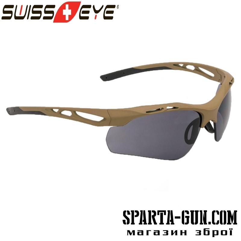 Очки баллистические Swiss Eye Attac цвет песочный