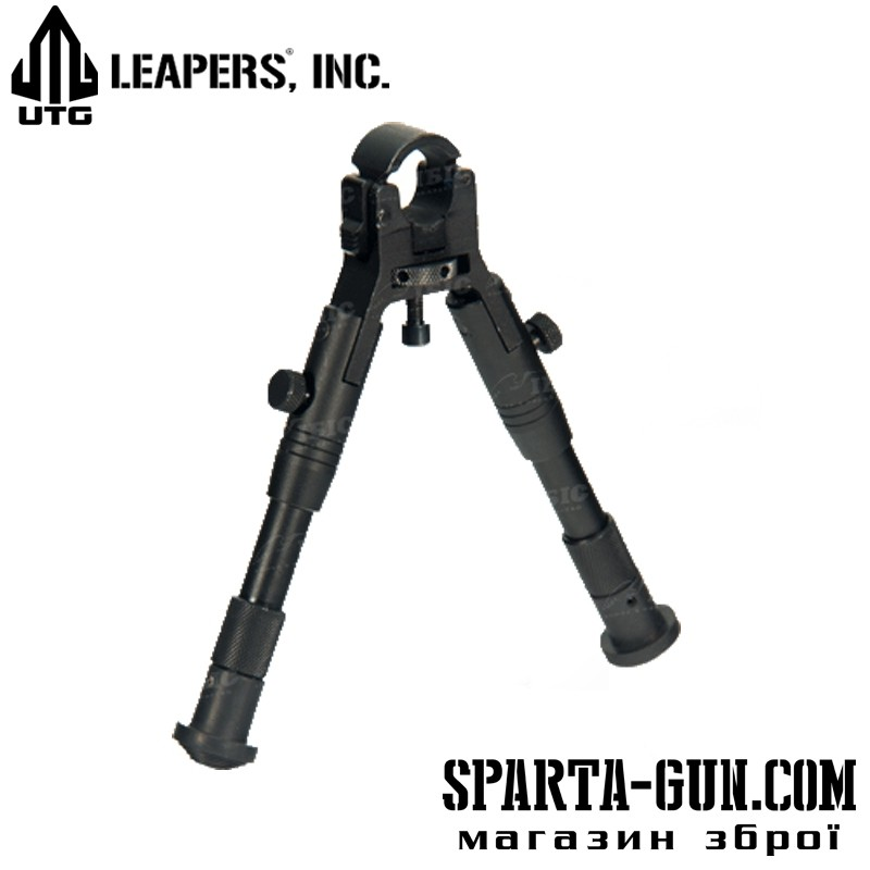 """Сошки Leapers высота центра 6,1-6,5"""""""