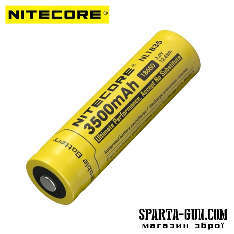 Аккумулятор литиевый Li-Ion 18650 Nitecore NL1835 3.6V (3500mAh), защищенный