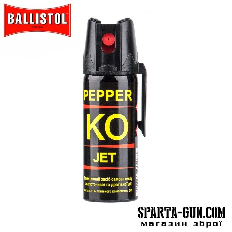 Газовый баллончик Klever Pepper KO Jet струйный. Объем - 50 мл