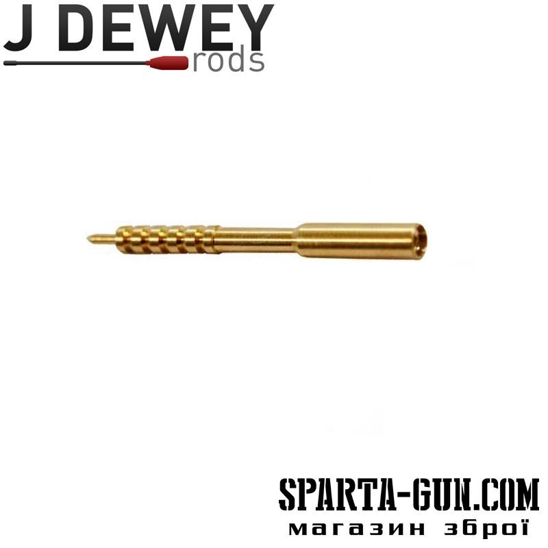 Вишер латунный Dewey для карабинов кал. 22 (5,6 мм)