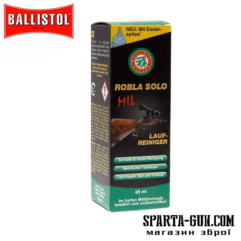 Средство для чистки стволов Robla Solo MIL 65мл.
