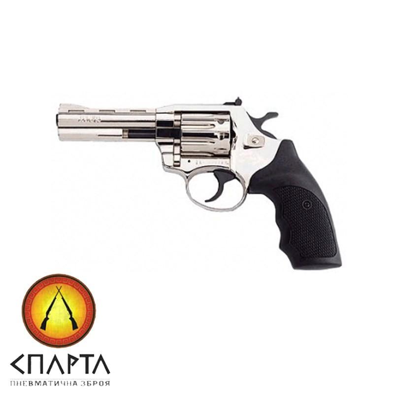 Револьвер Флобера ALFA model 441 (никель, пластик)