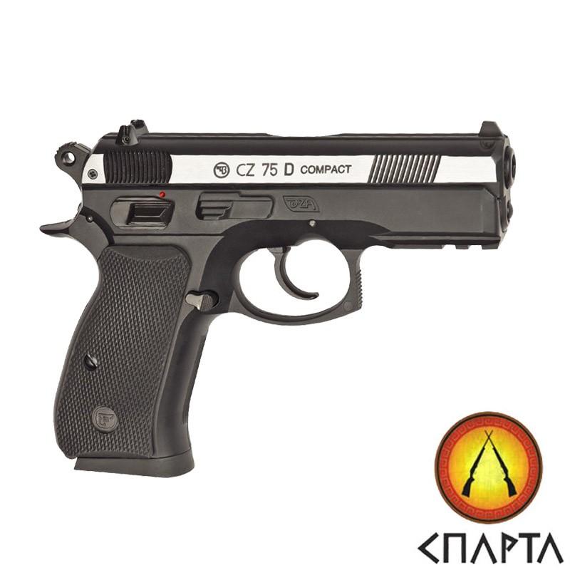 Пневматический пистолет ASG CZ 75D Compact вставка никель