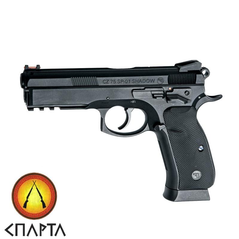 Пневматический пистолет ASG CZ SP-01 Shadow Корпус металл/пластик