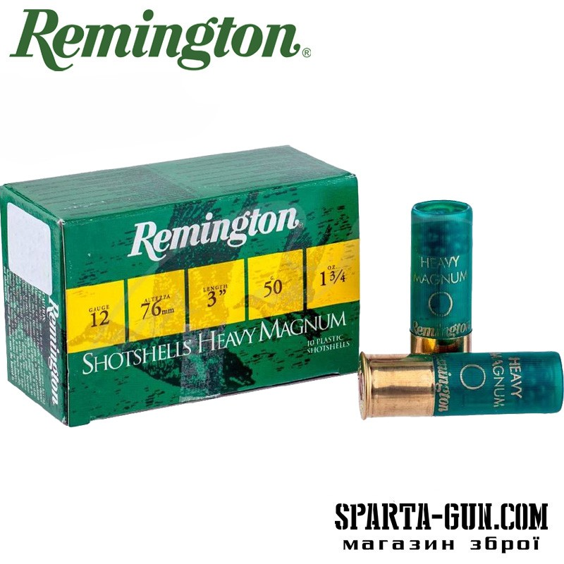 Remington BP Magnum Heavy 50 (0)