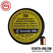 Патрон холостой револьверный GECO Blank Cartridges кал. 9 мм