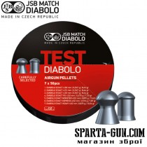 Пули пневматические JSB Diabolo Exact Test 0.51, 0.547, 0.670