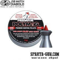 Пули пневматические JSB Diabolo Polymag 0,52