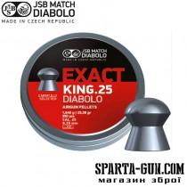 Пули пневматические JSB Exact King 1.645