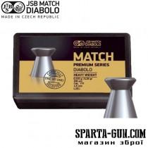 Пули пневматические JSB Match Premium HW 0,53