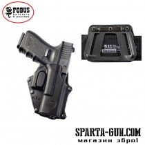 Кобура Fobus для Glock 17/19 с креплением на ремень/кнопкой фиксации скобы спускового крючка
