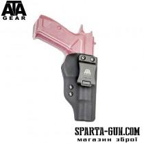 Кобура Fantom v.3 для пистолета Форт 14