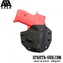 Кобура HIT FACTOR v.1 для пистолета Форт 9