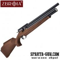 Пневматическая винтовка PCP Хортица 330/180 (кал. 4,5 мм, коричневый/черный)