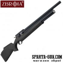 Пневматическая винтовка PCP Хортица 450/220 (кал. 4,5 мм, черный/черный)