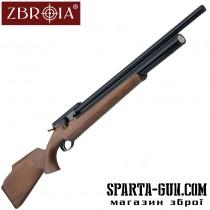 Пневматическая винтовка PCP Хортица 450/220 (кал. 4,5 мм, коричневый/черный)
