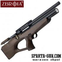 Пневматическая винтовка PCP Козак 330/180 (кал. 4,5 мм, коричневый/черный)