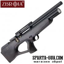 Пневматическая винтовка PCP Козак 330/180 (кал. 4,5 мм, черный/черный)