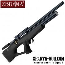 Пневматическая винтовка PCP Козак 450/220 (кал. 4,5 мм, черный/черный)