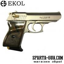 Шумовой пистолет Voltran Ekol Lady Satina Gold