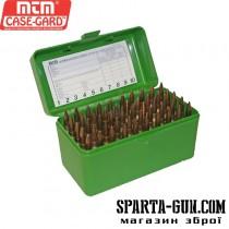 Коробка MTM RL-50 на 50 патронов кал. 22-250 Rem; 243 Win; 6 mm BR Norma; 6,5x55; 30-30 Win; 7,62x39 и 308 Win.