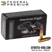 Патрон Federal American Eagle CP Solid 22LR Solid 2,92гр (45GR)