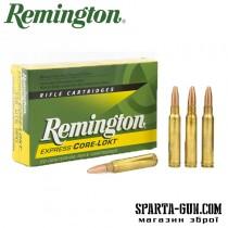 Патрон Remington кал.30-30 Win пуля Core-Lokt Soft Point масса 9,72 г
