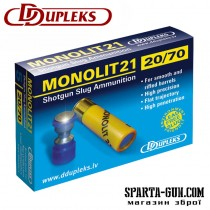 Патрон D Dupleks Monolit 21