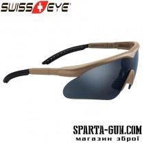 Очки Swiss Eye Raptor. Цвет - песочный