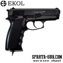 Пневматический пистолет Voltran Ekol ES 66 C