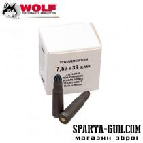 Патрон холостой Wolf Blank 7.62x39
