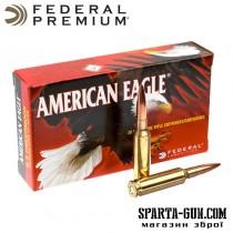 Патрон нарезной Federal Americam Eagle 6.5 Creedmoor, OTM, 9,1гр (140GR)