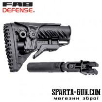 Приклад FAB Defense для AK 47/74 телескопический с регулируемой щекой