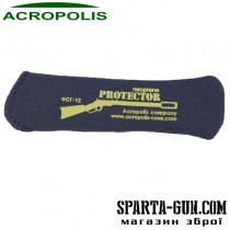 Защитный колпачок для ствола нарезного оружия