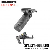 Рукоятка передняя FAB Defense T-FL QR складная быстросъёмная