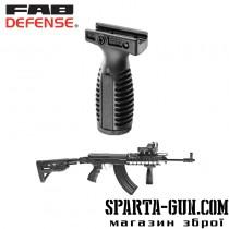 Рукоятка передняя FAB Defense TAL-4. Цвет - черный