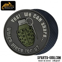 "Шеврон ""We Can Share"" - PVC - GREY"