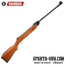 Пневматическая винтовка B2-4 Germany