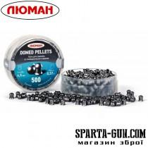 Пули пневматические Domed pellets 0,57