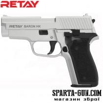 Пистолет стартовый Retay Baron HK кал. 9 мм. Цвет - chrome.