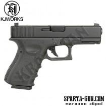 Glock23 Metal Slide