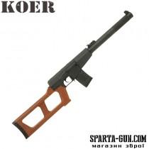 Снайперская винтовка ВСС (VSS) Vintorez