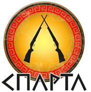 <div><strong>Спарта</strong></div>