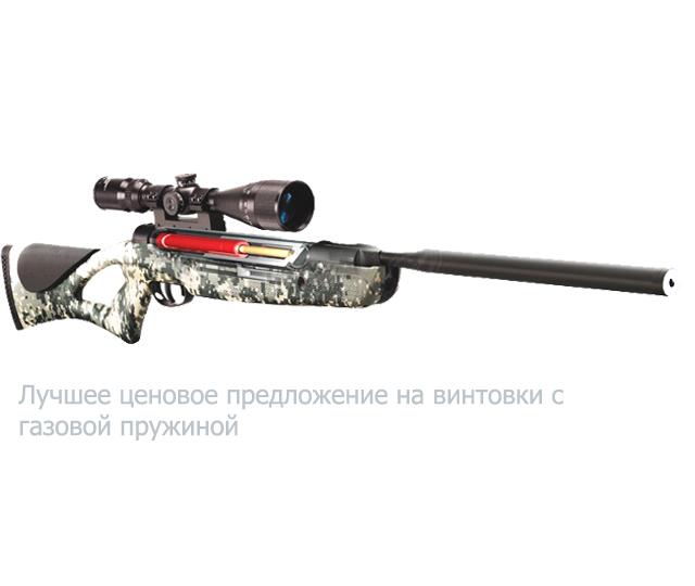 <div><strong>Пневматические винтовки</strong></div>